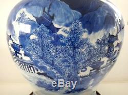 Grand Vase Bleu Blanc Balustre En Porcelaine Chinois Potiche Chinois Marque Kangxi XIX