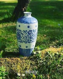 Grand Vase Chinois