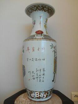 Grand Vase Chinois Antique Avec Une Décoration D'antiquités // 19ème Siècle