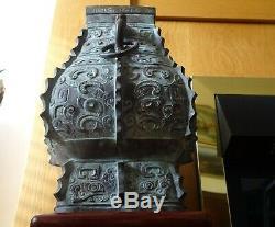 Grand Vase Chinois En Bronze
