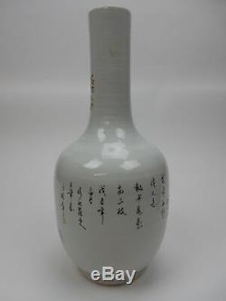 Grand Vase Chinois Famille Rose Avec Calligraphie Vers 1900. 15,5