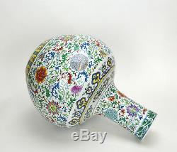 Grand Vase Chinois Marqué D'un Vase Floral En Porcelaine Globulaire Doucai