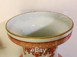 Grand Vase En Porcelaine Chinoise 62cm, 1970