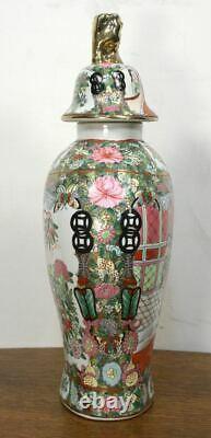 Grand Vase En Porcelaine Chinoise Vintage W Couvercle. Qianlong Famille Rose Hand Peint