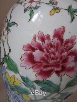 Grand Vase En Porcelaine De Chine D'époque Qianlong De 45 Cm. Vase En Porcelaine De Chine 18ème