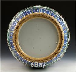 Grand Vase En Porcelaine De Chine Famille Rose Antique Du Xixe Siècle