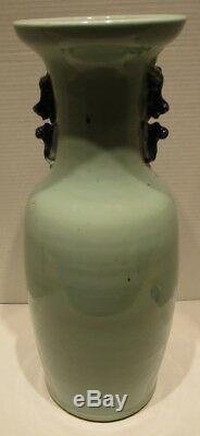 Grand Vase En Terre Cuite Antique Céladon Chinois Bleu Et Blanc 19ème Siècle