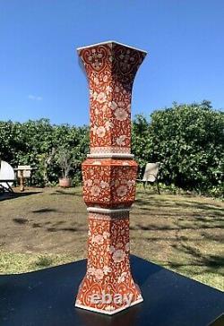 Grand Vase Hexagonal Hexagonal En Porcelaine Rouge Et Blanche 27 1/2'' Hauteur