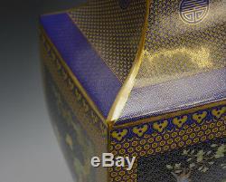 Grand Vase Hu En Porcelaine De Chine, Doré Et Bleu