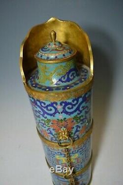Grand Vase Pot De Thé Chinois Antique Tibétain Cloisonné Antiquités Asiatiques