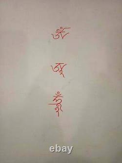 Grand Véritable Peint Main Tibétain Mantra Mandala Quegka Peinture Méditation