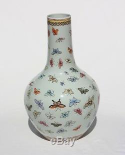 Grand Vintage Chinois Famille Rose Vase Papillons En Porcelaine Émaillées