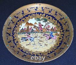 Grande 18 Pouces Chinois Gilt Porcelaine Plaque Chargeur Plat Scène De Chasse