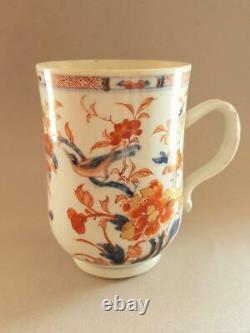 Grande Antiquité 18ème Siècle Chinois Début Qianlong Imari Tankard / Tasse