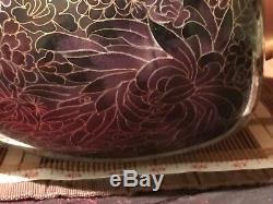 Grande Asie Cloisonnés En Laiton Et Émail Vase Pourpre Floral 15 1 / 2x8