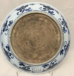 Grande Assiette Bleue Et Blanche. Marque Yongle
