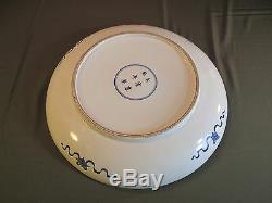 Grande Assiette En Porcelaine Bleue Et Blanche De Chine, Fin De La République Des Qing 17
