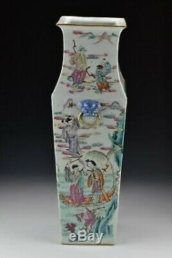 Grande Chinoise Famille Rose Vase En Porcelaine Avec Scènes De Caractère Dynastie Des Qing