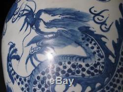 Grande Dynastie Qing Dragon & Phoenix Vase En Porcelaine En Bleu Et Blanc Classique
