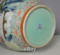 Grande Famille Chinoise Rose Vase En Porcelaine Avec Mark M2302