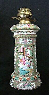 Grande Lampe À Huile Antique De Canton De Porcelaine Chinoise Famille Mandarine Rose, 19ème C