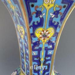Grande Paire De Vases Chinois En Cuivre Cloisonné, Jante En Hexagonale Evasée, 19ème Ou 20ème