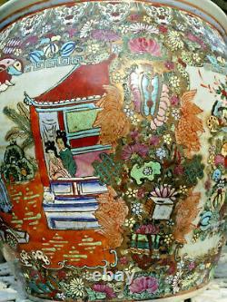 Grande Peint À La Main Planteur De Bol De Poisson En Céramique Chinois