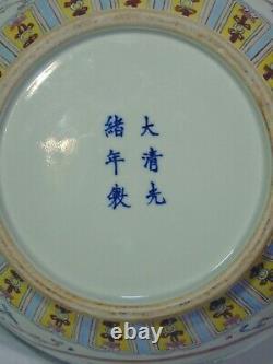 Grande Porcelaine Chinoise Antique Famille Verte Bouteille Vase Canards Jaune 18 1/2