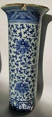 Grande Porcelaine Chinoise Bleu Et Blanc Vase Beaker Qing 19ème C