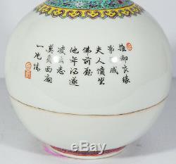 Grande République Chine Chinoise Famille Rose Vase Avec Calligraphie Et Signe