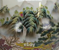 Grande République Chinoise Famille Rose Paysage Vase Globulaire De Porcelaine Avec Mark