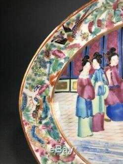 Grande Rose Export Chinois Mandarin Chargeur Platter 19thc Parfait 11 5/8
