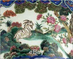 Grande Superbe 19thc Antique Chinois Famille Rose Vase En Porcelaine