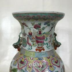 Grande Vase De Porcelaine Chinoise Du 19ème Siècle Famille Rose Vase