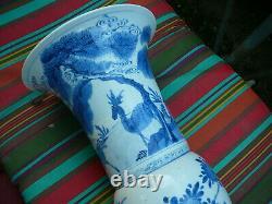 Important Grand Vase En Bécher Blanc Bleu Porcelaine Chinoise Période Kangxi 18 C