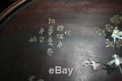 Japonais Sculpté En Bois Chinois Inlay Bronze Et Nacre Grand Plateau De Plaque