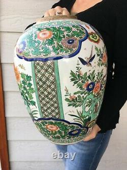 La Grande Chinese Famille Vertè Kangxi Wucai Vase Avec Mounts Bronze 18 1/8