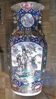 Monumental Très Grand Antique Signé Chinois Famille Rose 19ème Siècle 94cm Vase