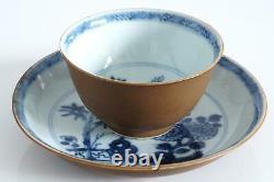 Nanking Cargo Large Tea Bowl & Saucer Batavian Bamboo & Chrysanthemum Vers 1750