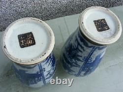 Paire Antique De Chinois Crackle Porter Des Vases Bleus Et Blancs Grand Signé