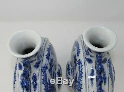 Paire De Antique Grand Bleu Chinois Et Blanc Porcelaine Dragon Moonflask Qianlong