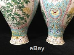 Paire De Grand Vintage Chinois Canton Émail Peint À La Main Vase Withpeony & Bird, 16