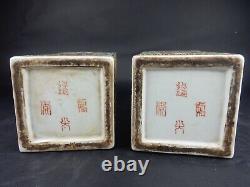 Paire De Grands Vases Chinois Antiques De Porcelaine De Rose De Famille 15 Pouces