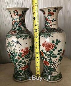 Paire Grande 13,75 Antique Vintage Asiatique Chinoise Porcelaine Vases Fleurs Oiseaux