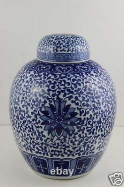 Peint À La Main Chinoise Grand Vase Et Couvercle 28cm Haut X 22 CM Diamètre