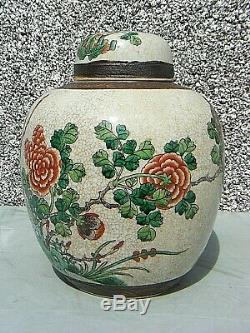 Pot Rare Antique Ginger Chinese Fleurs Grand Crackle Glaze