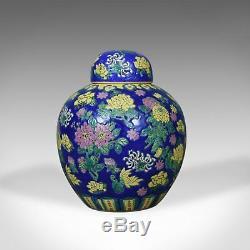 Pot Vintage Oriental Ginger, Grand, Céramique Polychrome, Milieu À La Fin Du 20ème Siècle