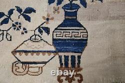 Pré-1900 Antique Vegetable Dye Peking Art Déco Nichols Chinese Large Rug 11'x12