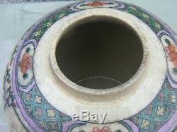 Rare Antique Chinese Ginger Pot Famille Vert Grand Crackle Glaze