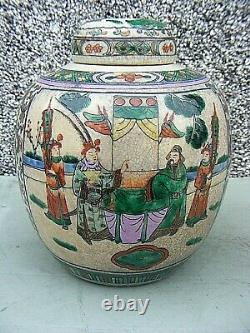 Rare Antique Chinois Ginger Jar Famille Vert Grande Glaçure Crépitant